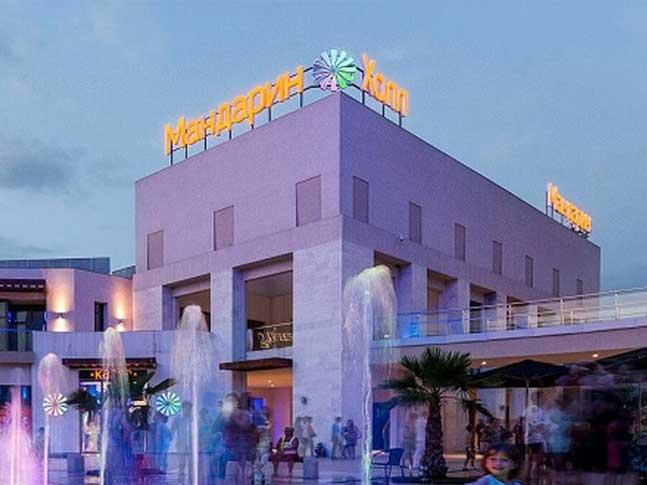 Торгово-развлекательный центр «Мандарин»